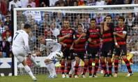O efecto hipnótico do Bernabéu