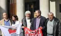 Syriza e Front de Gauche apoian a AGE na Coruña