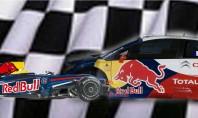 WRC o F1: el éxito nunca es compartido