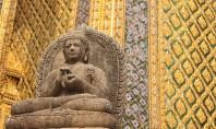 Indochina: Unha Viaxe Inesperada