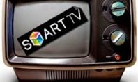 Convierte tu televisor en una Smart TV por menos de 40€