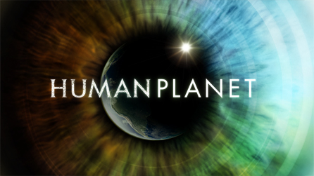Humanplanetlogo
