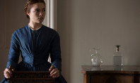 Cineuropa 2016: Lady Macbeth