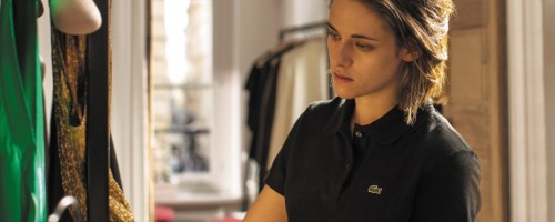 Cineuropa 2016: Personal Shopper