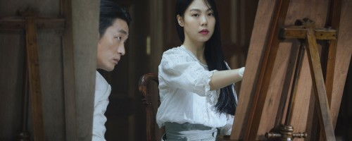 Cineuropa 2016: The Handmaiden