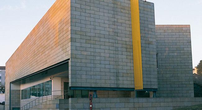 Centro Galego de Arte Contemporáneo, Vista Exterior