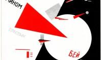 Arte y Arquitectura: El Lissitzky