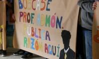 Se busca profesor de Administración Pública