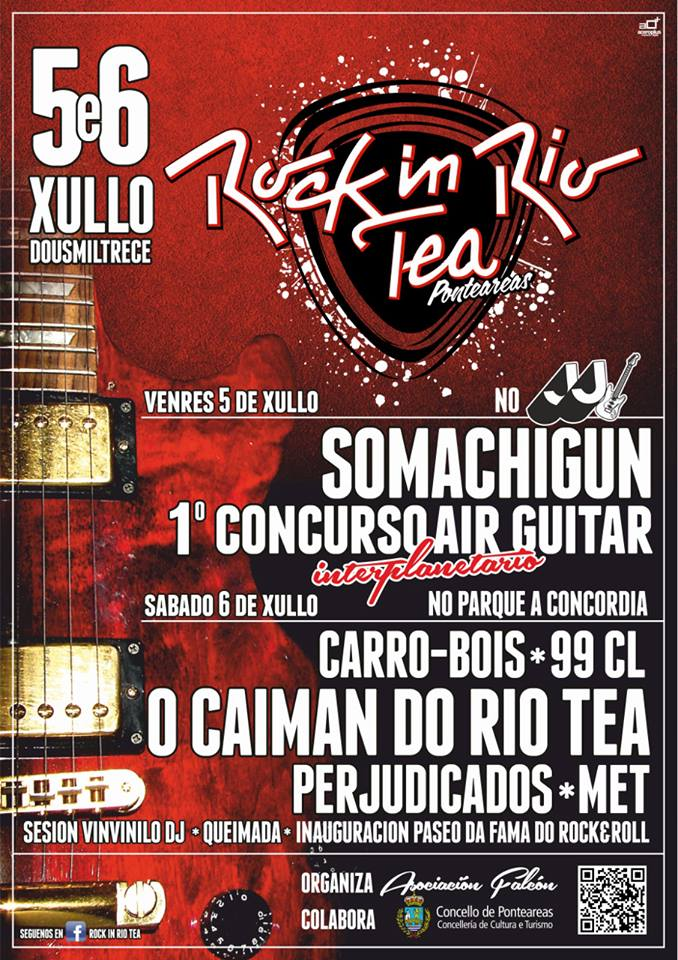 05. Rock in Rio Tea
