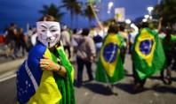 Metamorfosis brasileña