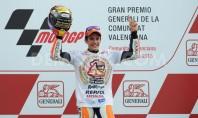 La historia de un joven campeón llamado Marc Márquez