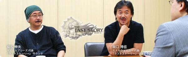 Nobuo Uematsu junto a Hironobu Sakaguchi | Vía vgchartz.com