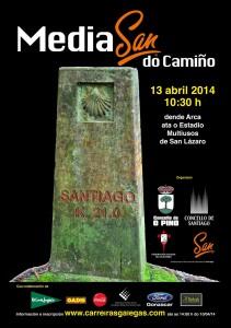 Cartel proporcional de la nueva Media Maratón, que se disputará el próximo domingo 13 | Federación Gallega Atletismo
