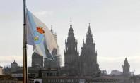 O estatus de Galicia, cara o federalismo