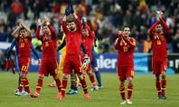 España, 23 nombres y un sueño