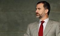 Felipe VI en tonos de gris