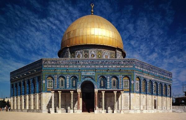Cúpula de la Roca, en Jerusalén.