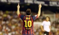 Leo Messi en su habitual celebración de un gol / Foto: FC Barcelona