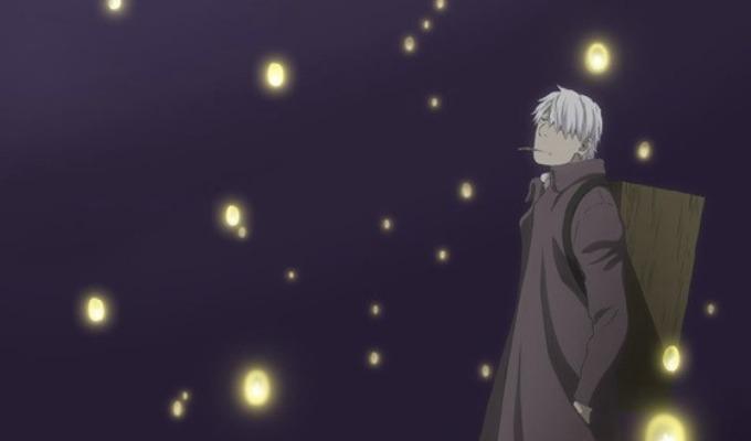 animeherald