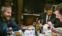 Cineuropa 2016: Sieranevada